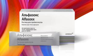 Альфазокс